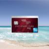 ちまたで話題のホテル系最強クレジットカード!SPG アメックスの特徴やら特典をゆるっと解説。