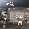 占いカフェで明るい未来へ!!