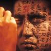 【ネタバレ感想】映画『怪談』格調高い映像美で立ち上がる小泉八雲の「異界」