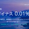 今日のZaifとかニュース/2018.1.16/規制の嵐、がんばれビットコイン