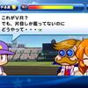【選手作成】サクスペ「アンドロメダ学園 一塁手作成⑥ 猫有で一応PG3達成」