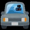 【取付け10分】安くてオススメの【ドライブレコーダー】配線や取り付け方とレビュー