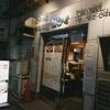 鉄なべ であい橋店 / 福岡市博多区中洲4-5 リバーサイドビル1F