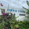 【伊良部島】zakka como & como beach