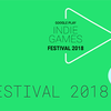 『Indie Games Festival 2018』キックオフイベントが開催されます!