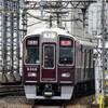 阪急、今日は何系?564★増結…20211006