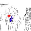 【キックの魅力】㉓逆襲を狙え!捌き 細かすぎて伝わらないキックボクシング楽しさ・素晴らしさ