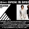 B'z Special LIVE at EX THEATER ROPPONGI こけら落とし セットリスト