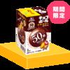 【50周年限定】1粒で50倍サイズのチョコボール!?