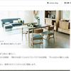 【株主優待】ミサワ(3169) から 5,000円相当のオリジナルタオルが到着! ん? 5,000円相当??