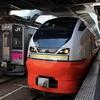 【鉄道の旅】お得情報④青春18きっぷ(乗りドク区間)