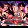 11.5 新日本プロレス Power Struggle ツイート解析