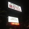 ホテルじゃなくて『モーテル』??アメリカの格安宿泊施設を紹介!