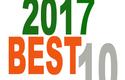 2017年度「記事ランキングベスト10」