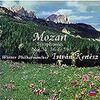 速筆のモーツァルト・交響曲第36番「リンツ」
