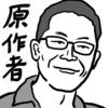【邦画/アニメ】『Re:ゼロから始める異世界生活 Memory Snow』ネタバレ感想レビュー--ファンサービスに徹した日常回だが、突発的なキャラ改変は本編への悪影響が出やしないか?