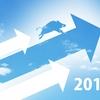 【運営報告】ブログ開始5ヶ月 月間3万PV達成!今年一年振り返りつつ、来年の目標を考えてみた
