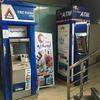 ATMにお金がない!週末と連休中のミャンマー