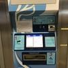 バンコクのMRT(地下鉄)のチケットはコイン型!