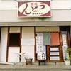 【オススメ5店】高知市(高知)にある讃岐うどんが人気のお店