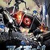 トレホ兄ィも出てる日本未公開B級ロボットSF映画『アイボーグ』