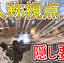 【Apex Legends】射撃訓練場で3人称視点にする隠し要素!やり方を画像付きで紹介!