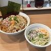 【今週のラーメン3582】 麺小屋 てち (川崎・武蔵新城) みそら〜めん並+もりだくさん野菜好き 〜素朴さとコンテンポラリーさが融合する質実な一杯!J傾向にガッツリにも転じるハイブリッド味噌らーめん!