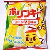 コーンの甘味が優しくて美味しい!「ポリンキー コーンマヨ味」の感想