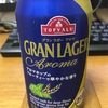 サラリーマンに有難いお得なビール 『トップバリュ  グランラガー アロマ』