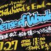 難波弘之 Sense of Wonder LIVE ~ Childhood's End ~ @吉祥寺ROCK JOINT GB