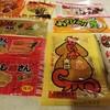 駄菓子に「太郎」ってつく商品多くないですか?