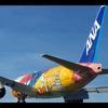 10月13日は伊丹空港(大阪国際空港)で空の日エアポートフェスティバル2018が開催されます。