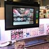 飲食店バイトのおすすめはどこ?仕事が簡単で楽なのは回転寿司です。