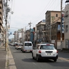 長堂(東大阪市)