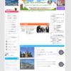 ロシアの大学に留学する方法