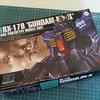 プラモデル HG RX-178 ガンダムMk-Ⅱを作ってみた