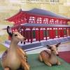 奈良旅行①~適度なスパイス?いいえ、人生にも旅行にもあたしはトラブルなんていらない~