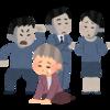 ケアマネージャーの事例検討会【家族からの虐待が疑われるケース】