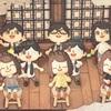 あつ森 今更すぎるメンバー自己紹介〜Animal Crossing Self-introduction〜