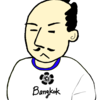 ゼロから始めるJava学習 in バンコク その28 Java入門編7 変数をクラスで管理