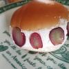 【流行のスイーツ!?】食べたことない人が「マリトッツォ」をつくってみました!!
