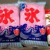 【おすすめの袋入りかき氷】セブンイレブンで買えるかき氷の中でセリア・ロイルのかき氷(いちご味)をおすすめする3つの理由!!