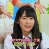 MIRAI系アイドルTV #11(2019.1.23) #バクステ #愛野すみか