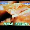 【家事ヤロウ】7/31 画像解説 『みりん・5つの真の実力』  鮭のみりん焼き