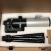 Unistellar社のeVscope 届いたので開梱します!!