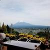 富士山が見える喫茶店「土一揆」でランチしてきました。