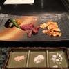 記念日やデートに使える!京都ホテルオークラにある 鉄板焼ときわ