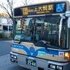 路線バス乗車記第46回 133系統 根岸駅前→滝頭→岡村町→大岡交番前→上大岡駅前