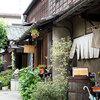 谷中ビアホール/日暮里