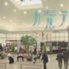【ドラマ】カルテット 第1話 感想